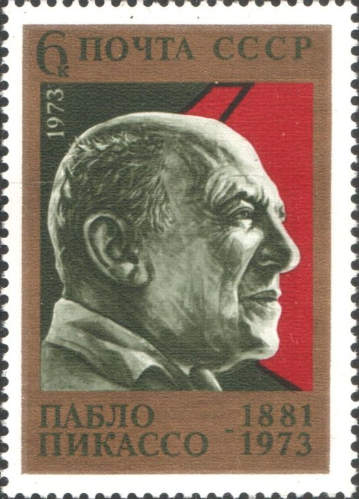 Picasso Russian Stamp